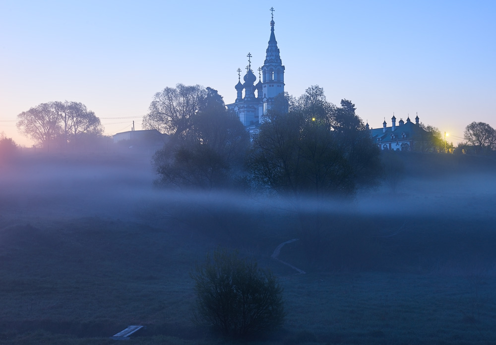 Лёгкий туман